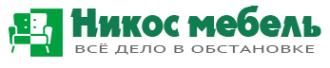 Логотип компании Никос Мебель