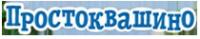 Логотип компании Простоквашино
