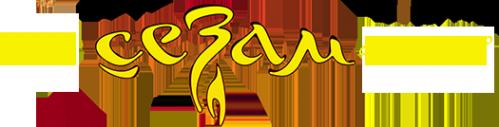 Логотип компании СЕЗАМ