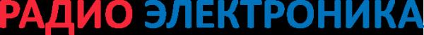 Логотип компании Радиоэлектроника