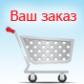 Логотип компании COOLERMAG.RU