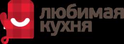 Логотип компании Любимая кухня