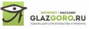 Логотип компании ГЛАЗГОРО