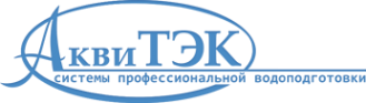 Логотип компании Акви ТЭК