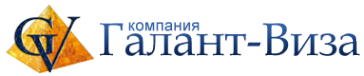 Логотип компании Галант-Виза