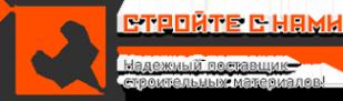Логотип компании Стройте с нами