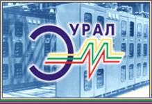 Логотип компании Уралэлектромонтаж