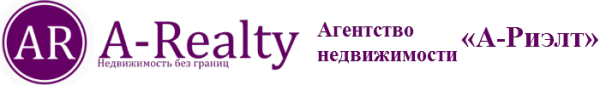 Логотип компании А-Риэлт