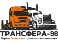 """Логотип компании ООО """"ТРАНСФЕРА-96"""""""