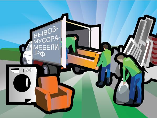 Логотип компании Вывоз-мусора-мебели.рф