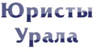 Логотип компании Юристы Урала