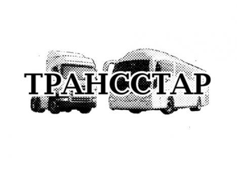 Логотип компании ООО ТРАНССТАР