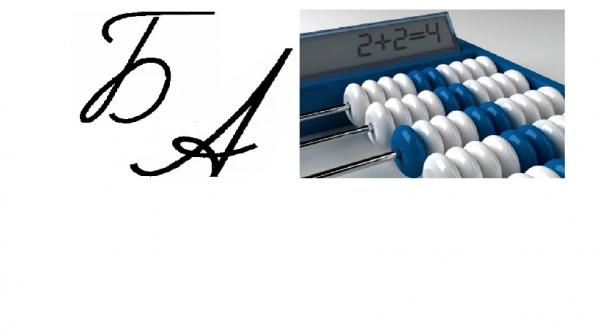 Логотип компании ООО БухАктив