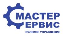 Логотип компании Мастер Сервис