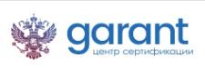 Логотип компании Центр сертификации «Гарант»