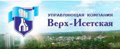 Логотип компании Верх-Исетская
