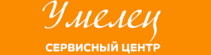 Логотип компании Умелец