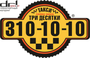 Логотип компании Три Десятки