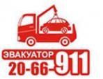 Логотип компании АВТОМОБИЛЬНАЯ СПАСАТЕЛЬНАЯ СЛУЖБА