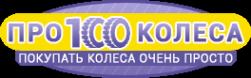 Логотип компании ПростоКолеса.рф