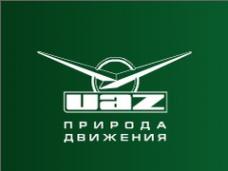 Логотип компании EliteGas