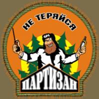 Логотип компании GPS Партизан