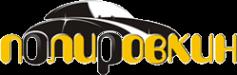 Логотип компании Полировкин