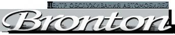 Логотип компании БРОНТОН