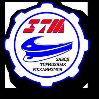 ЗАВОД ТОРМОЗНЫХ МЕХАНИЗМОВ - Екатеринбург - контакты, телефон, режим работы - отзывы о компании