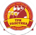 Логотип компании Три Толстяка