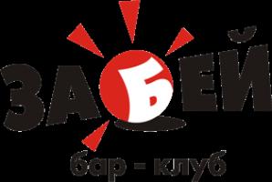 Логотип компании Забей