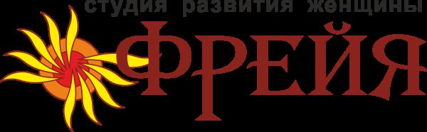 Логотип компании Фрейя
