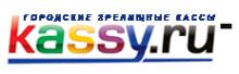Логотип компании Городские зрелищные кассы