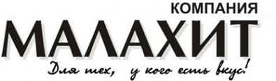 Логотип компании Мак Пик