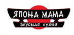 Логотип компании Япона Мама
