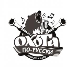 Логотип компании ОХОТА ПО-РУССКИ