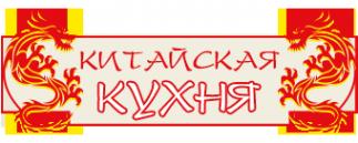 Логотип компании Чайный дом по-восточному