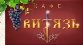 Логотип компании Витязь