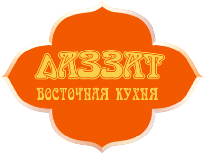 Логотип компании Лаззат