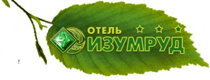 Логотип компании Изумруд