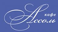 Логотип компании Ассоль