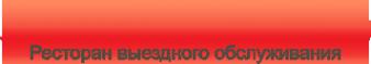 Логотип компании Алладин