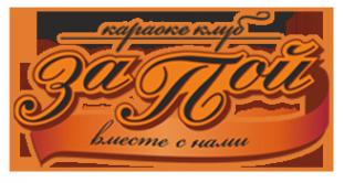 Логотип компании ЗаПой