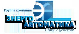 Логотип компании Энергоавтоматика