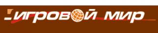 Логотип компании Игровой Мир