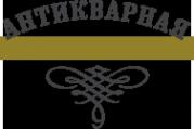 Логотип компании АНТИКВАРНАЯ KRASOTA