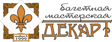 Логотип компании Декарт