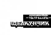 Логотип компании Щелкунчик