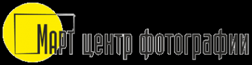 Логотип компании Март