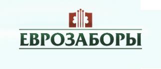 Логотип компании Бетонная архитектура